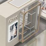 Aluma3 Mobiliario Comercial
